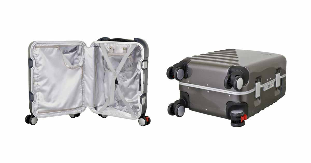 Travelers Club Zephyr Seat-On Carry On Spinner Suitcases